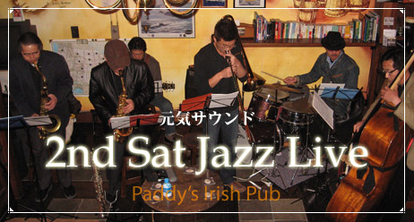 2nd Satday Jazz Live