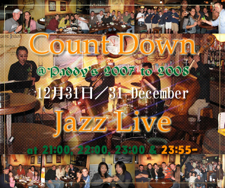 Count Down & Jazz Live