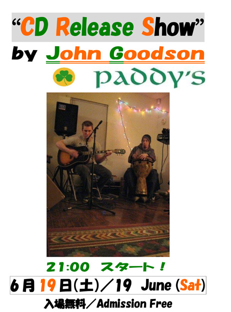 CD Release Show by John Goodson