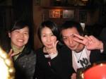 Guest Photo 307